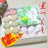 """让存,吃""""和三盘糖宝贝zukushi""""开店促销1212和三盘和三盘糖干点心日本的土特产婚礼微型礼物,有开始婚宴里面的祝贺,京都土特产茶浮在上点心点心日式糕点白色情人节回敬礼物礼物10P03Dec16"""