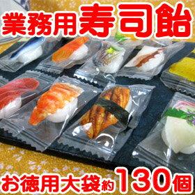 「 業務用 寿司 飴 」景品 粗品 格安 激安 イベン...