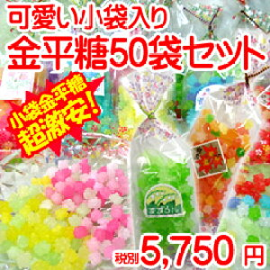 「花シリーズ50袋セット」格安 激安 送料無料 日本の...