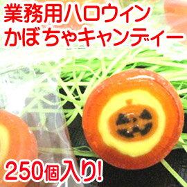 「 業務用 ハロウィン かぼちゃ キャンディ 」処分 ...