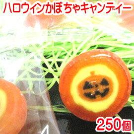 「 業務用 ハロウィン かぼちゃ キャンディ 」業務用...