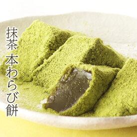 【お中元ギフト】抹茶本わらび餅