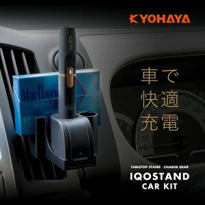 アイコス充電器 車載キット usb ダイレクトチャージャー 接触不良防止 マグネット式採用 LED表示 アイコスタンド用ホルダー JKOS01CK