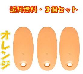 オッポ OPPO スライドロック オレンジ ×3個セット テラモト 送料無料
