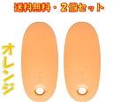 オッポ OPPO スライドロック オレンジ ×2個セット テラモト 送料無料