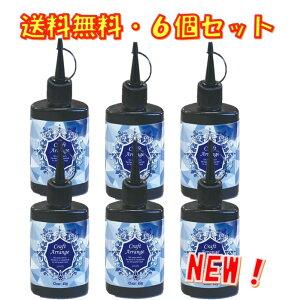 ケミテック クラフトアレンジ UVレジン液 ハイブリッド クリア スリムボトル 65g ×6個セット