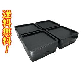 TFi-5505 洗濯機用ゴムマット 高さ調整 防音 防振 ゴムマット 4個入り タツフト ハマダプレス