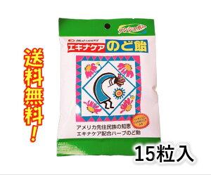 エキナケア のど飴 ノンシュガー 15粒入り 松浦薬業 送料無料