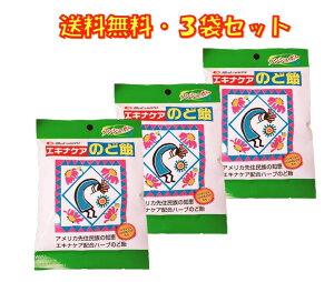 エキナケア のど飴 ノンシュガー 15粒入り ×3袋セット 松浦薬業 送料無料