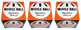 ウィッフル ベースボール 箱入り 3個セット ウィッフルボール Wiffle Ball 【日本正規品】