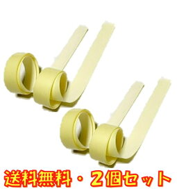 3M(スリーエム)メカニカルファスナー 2.5cm幅 オス&メス 各1メートル ×2袋セット 噛み合わせ厚 0.7mm 人形 ドール作成に 送料無料