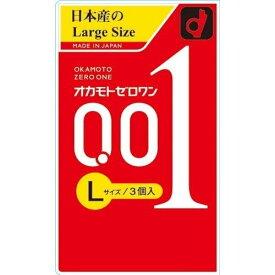 オカモト ゼロワン0.01ミリLサイズ 3P(コンドーム)