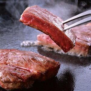 北海道を応援!【日高和牛 ロースステーキセット 3枚】計540g 北海道 日高牛 サーロインステーキ 牛ロース ステーキ肉 ロース肉 美味しい おいしい 柔らかい お土産 お取り寄せ セット ご