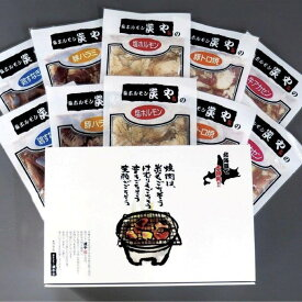 【旭川「炭や」人気メニューセット】北海道 お土産 お取り寄せ セット ご当地 グルメ ギフト 箱 肉 焼肉 BBQ 焼き肉 バーベキュー
