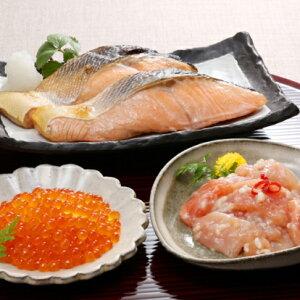 【北海道鮭三昧】北海道 お土産 お取り寄せ セット ご当地 グルメ ギフト 箱 しゃけ