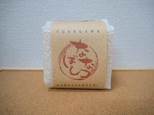 北海道を応援 【るるじぃが作った お米 ななつぼし 真空パック (300g)- 】 米 北海道 おこめ 美味しい おいしい 北海道米 お土産 お取り寄せ セット ご当地 グルメ ギフト 箱 ご飯 プレゼン