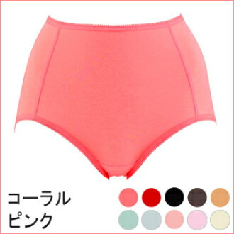 Bradelis cum panty (STEP1) [bradelis New York bradelis shorts Bra Panties underwear inner Bra Panties hip Momo pants].