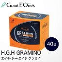 Grante-41