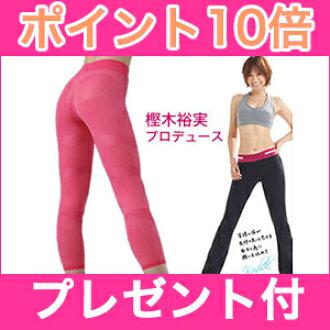 樫木裕実樫木式 personal exa- inner bottom (spats length) [car Vee dance diet oak tree-style TV mail order] [10P03Dec16]