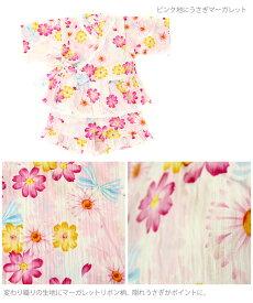 変わり織キッズドレス浴衣3点セット『ピンク地にうさぎマーガレット』〔zu〕
