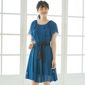【レンタル】レンタル ドレス 5点セット 往復送料無料 「シフォン袖取り外し2Wayワンピース」 4泊5日 花嫁 ブルー 青色 Mサイズ Lサイズ LLサイズ