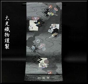 京都西陣織「大光織物謹製」 飾遊香 凧に羽子板 袋帯