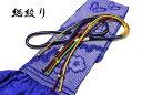 「総絞り」 振袖に最適 正絹 頭金 帯揚げ 金糸織 手組紐 丸組 帯締め セット