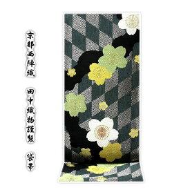 【お仕立て付き】京都西陣織「田中織物謹製」 振袖にも サクラ柄 正絹 袋帯
