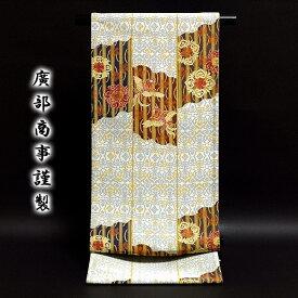 【お仕立て付き】「廣部商事謹製」 鳳凰柄 黄櫨染 袋帯