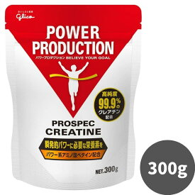 グリコ パワープロダクション アミノ酸プロスペック クレアチンパウダー瞬発系アミノ酸 300g