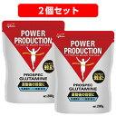 【2個セット】グリコ パワープロダクション グルタミンパウダー 200g 2個