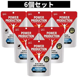 【6個セット】グリコ パワープロダクション エキストラ オキシドライブ 90粒 6個