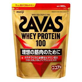 明治 ザバス ホエイプロテイン100 ココア味 50食分 1,050g SAVAS 筋トレ タンパク質 ジム