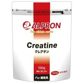 アルプロン クレアチン トップアスリートシリーズ スポーツサプリメント 150g