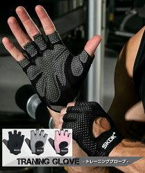 トレーニンググローブ筋トレ手袋リストラップパワーグリップウエイトトレーニング手首保護ジムS/M/L/XL