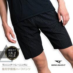 ハーフパンツメンズスポーツトレーニングショートパンツフィットネス短パンランニングジムおしゃれM/L/XL