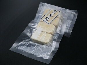 京生麩 チーズ麩 カット(4枚入り)