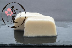 京生麩 餅麩