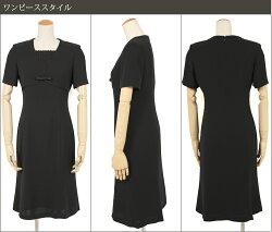喪服ブラックフォーマル礼服アンサンブル女性用|レディースフォーマル(10T4037)