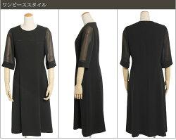 ブラックフォーマル喪服女性レディース礼服【ブラックフォーマル】女性┃ブラックフォーマルスーツアンサンブル(10AT186)