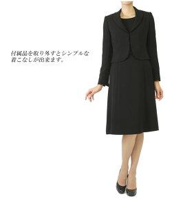 【ブラックフォーマル】女性レディース┃ブラックフォーマルスーツアンサンブル大きいサイズ(100T280)