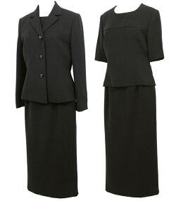 【ブラックフォーマル】喪服女性/レディース┃大きいサイズブラックフォーマルパンツスーツ4点セット(10AT305)