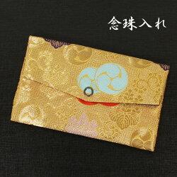 珠数入れn024【念珠入れ】【珠数袋】【念珠袋】【smtb-k】【ky】