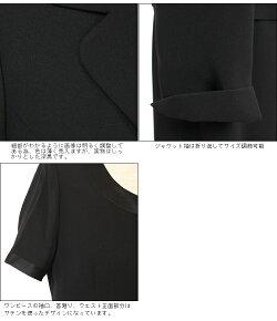 【ブラックフォーマル】喪服女性/レディース┃ブラックフォーマルアンサンブル(1001110)