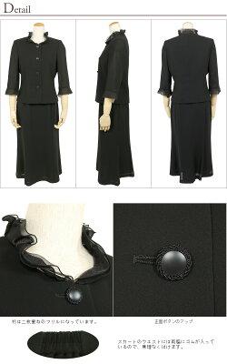 ブラックフォーマル夏用大きいサイズ喪服ブラックフォーマルスーツ369ブラックフォーマル夏ブラックフォーマルレディース礼服ブラックフォーマルサマーフォーマル7〜21号
