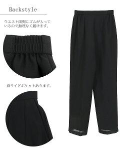 ブラックフォーマルパンツ単品夏用喪服もふく礼服パンツ黒レディース冠婚葬祭パンツ大きいサイズサマーフォーマルp980(9号・11号・13号・15号・17号)