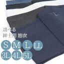 【浴衣】 男性 メンズ┃ゆかた 大きいサイズ S M L LL 3L 4L 5L yukata men's トールサイズ (4870)
