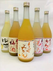 梅乃宿 梅酒12度 みかん7度 もも8度 りんご7度 ゆず8度 おまけ フルフルマンゴー酒 9度 各720ml×6本 梅乃宿酒造 山の壽酒造