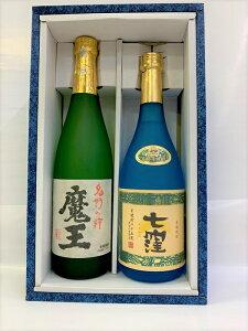 【ギフト箱入り】魔王 芋 25度 720ml 七窪 芋 25度 720ml 白玉醸造 東酒造