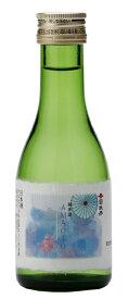 【2020年4月15日入荷予定】司牡丹 AMAOTO 純米酒 Refrain 16度 180ml司牡丹酒造